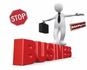 Припинення підприємницької діяльності без сплати ЄСВ до 1 квітня 2017 року: Комітет ВРУ - за!