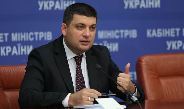 «Дискусії про те, чи є податкова міліція, для мене немає», — Володимир Гройсман