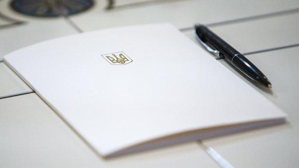 В Україні з'являться нові кодекси: плани ВРУ