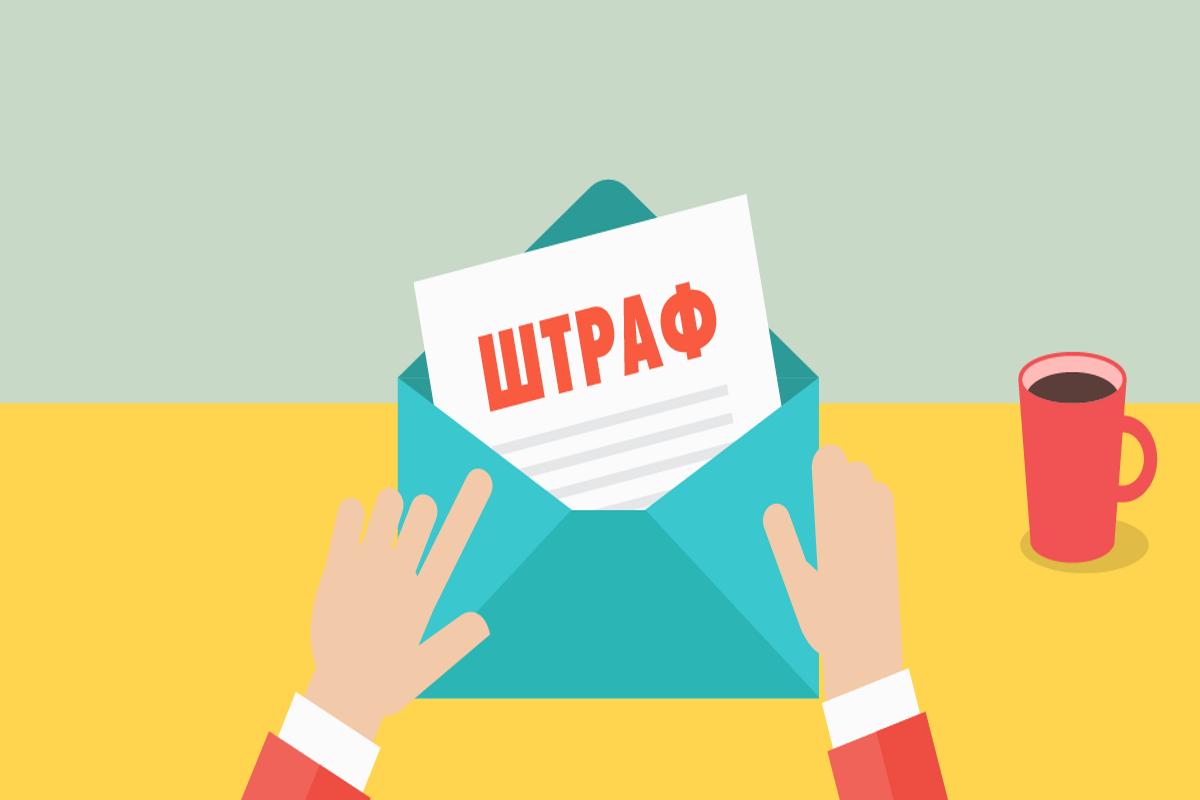 """В """"Укрзалізниці"""" пропонують підвищити штрафи для пасажирів"""