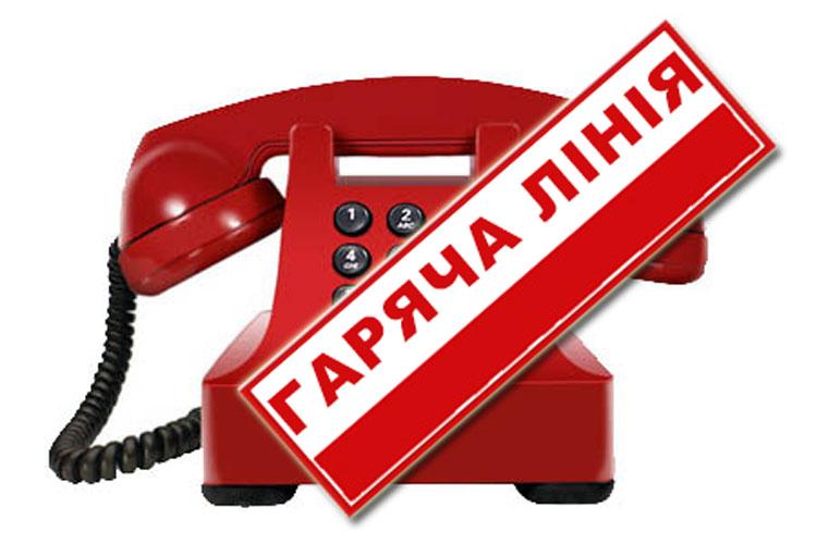 Для переселенцев Донбасса появился новый номер горячей линии