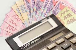 Які виплати враховують до мінімальної зарплати: чергове роз'яснення Мінсоцполітики