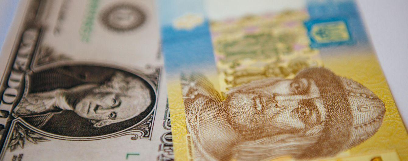 Картинки по запросу Обмін електронних валют онлайн і всі його переваги