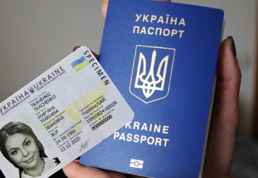 В каком возрасте меняешь паспорт