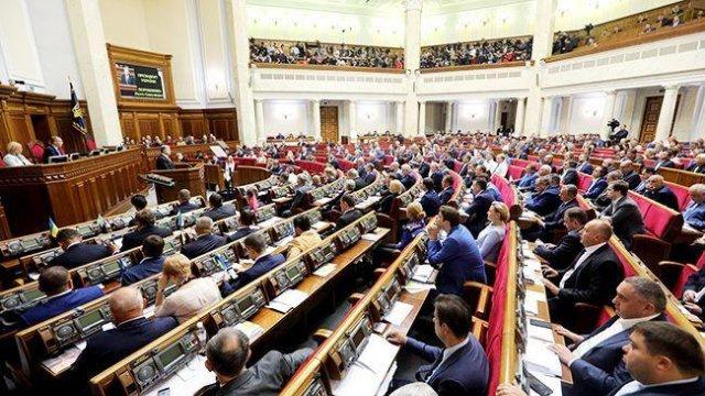 Верифікації пенсій та субсидій бути: прийнято за основу законопроект