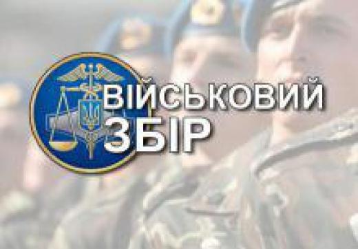 Херсонщина підтримала українську армію на 131 мільйон гривень