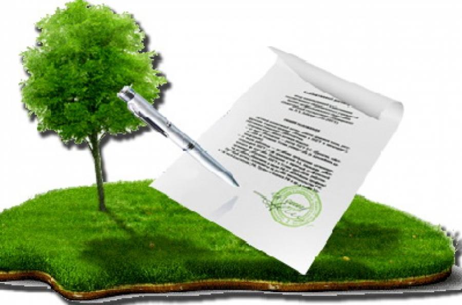 Картинки по запросу право власності та розмір часток земельної