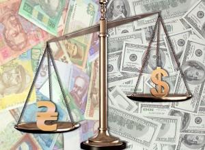 Отрицательная курсовая разница не уменьшает базу обложения единым  Отрицательная курсовая разница не уменьшает базу обложения единым налогом